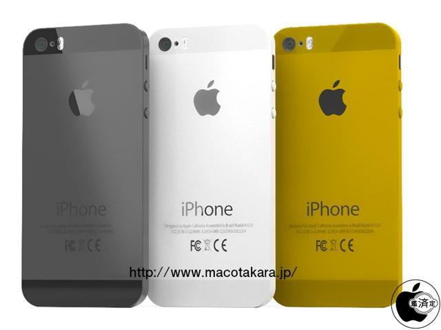 iPhone 5S sẽ có thêm màu của vàng