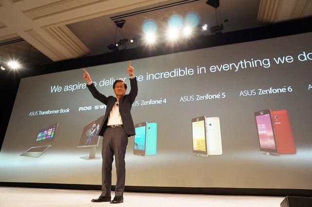 Asus giới thiệu smartphone mới