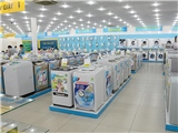 Hệ thống siêu thị Điện máy XANH