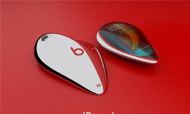 Lạ lẫm và cuốn hút với mẫu thiết kế smartphone iBeats Phone