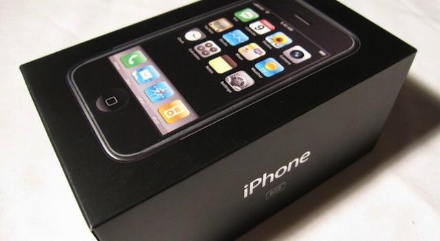 Khui hộp iPhone 2G mới tinh với giá nửa tỷ 5