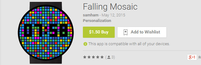 falling-mosaic