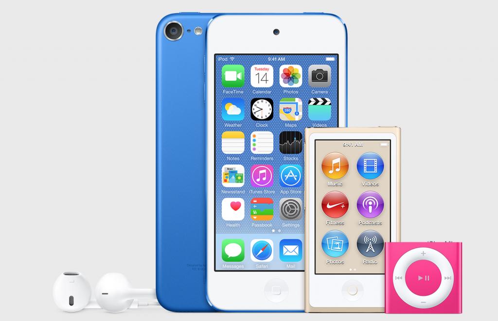 Sắp có những chiếc iPod thế hệ mới