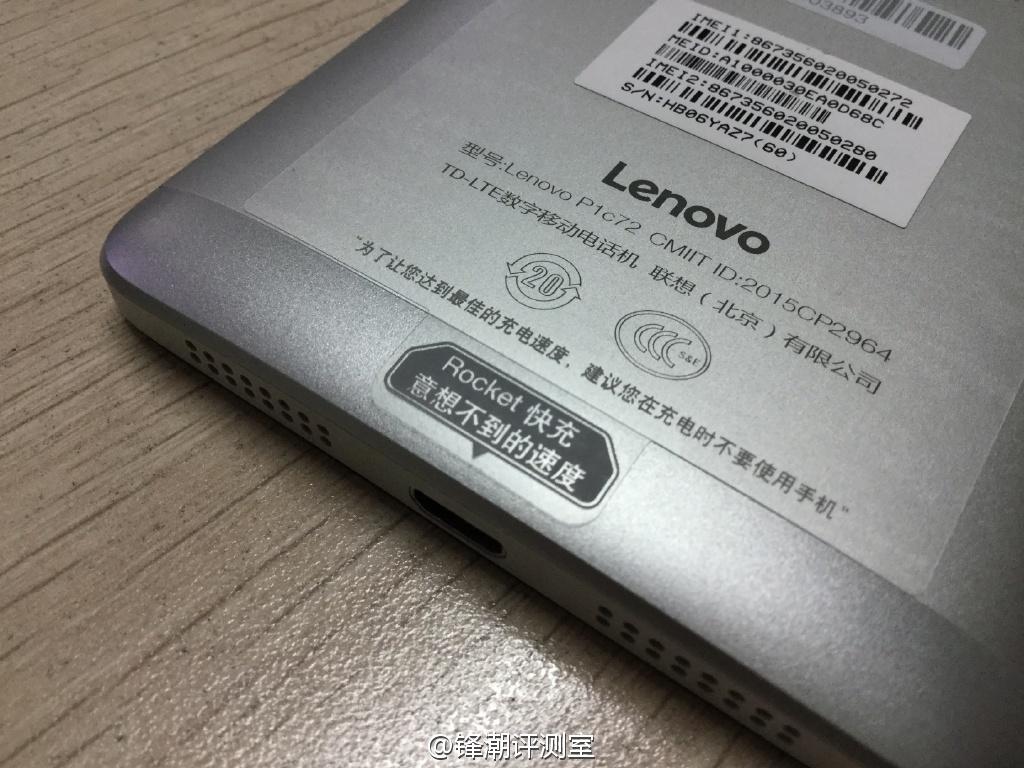 Ảnh rò rỉ Lenovo Vibe P1 Pro 3