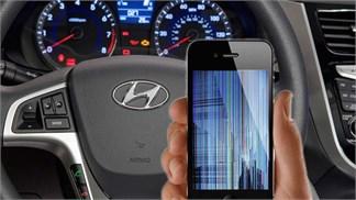 Rò rỉ smartphone Hyundai lấy cảm hứng từ dòng Sony Xperia