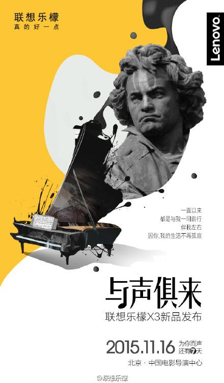Quảng cáo của Lenovo cho Lemon X3