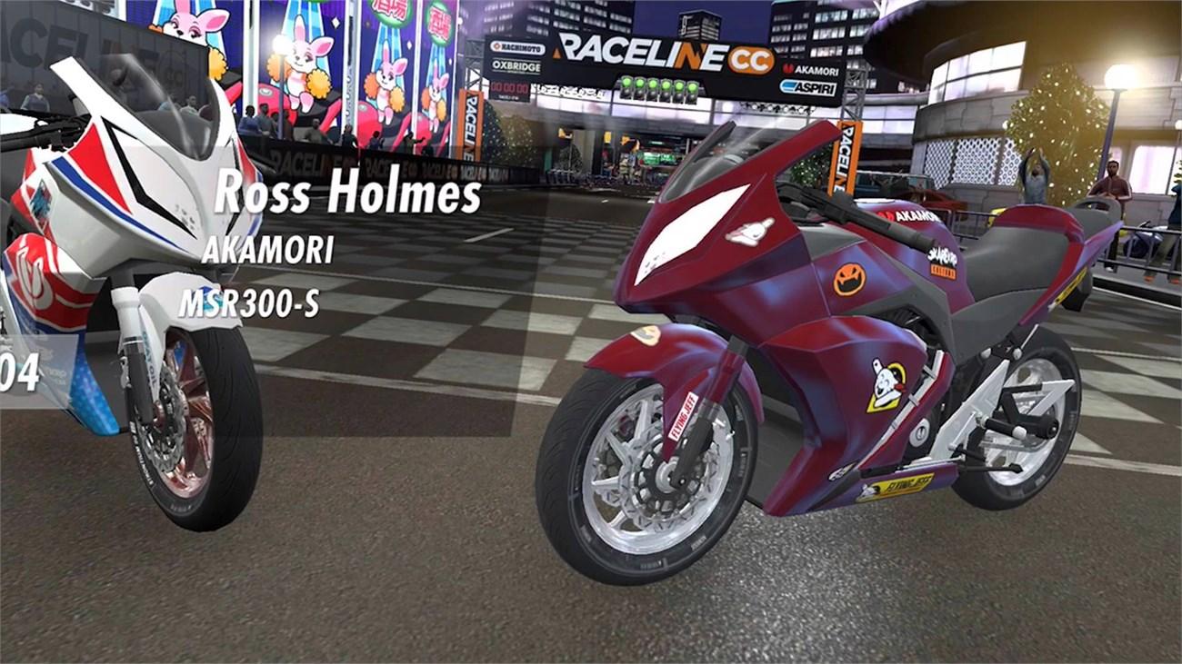Race Line CC Pic6