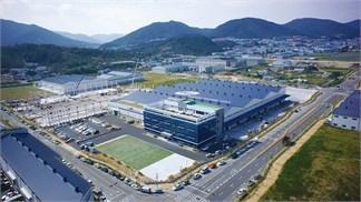Samsung dừng mở rộng nhà máy sản xuất chất bán dẫn tại Trung Quốc