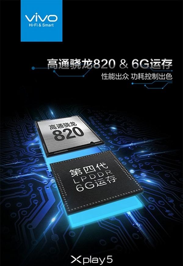 Vivo Xplay 5 sẽ có RAM lên tới 6 GB