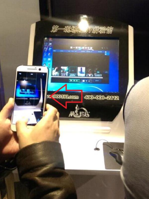 HTC M10 lần đầu lộ ảnh thực tế