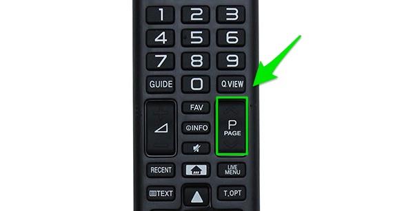 Nút chuyển kênh trên remote