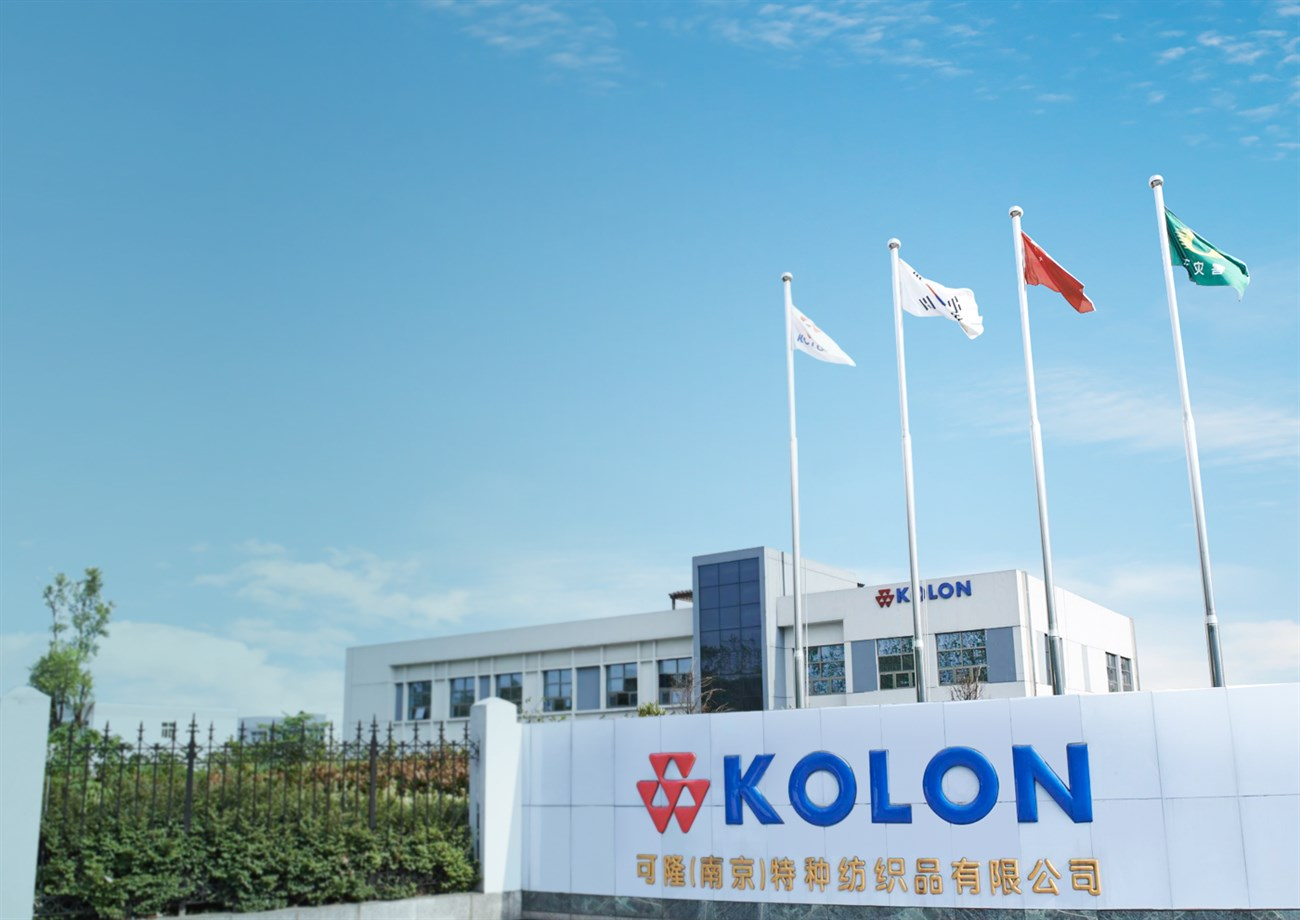 KOLON INDUSTRIES ОТКРЫВАЕТ ЗАВОД ПО ВЫПУСКУ ШИННОГО КОРДА ВО ВЬЕТНАМЕ