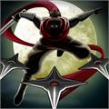 Yurei Ninja   Ninja sát thủ