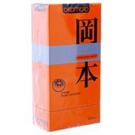 Bao cao su Okamoto Skinless Skin hương Cam 53mm (hộp 10 cái)
