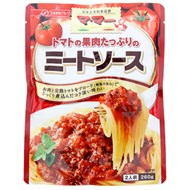 Nước sốt cà chua thịt Nisshin