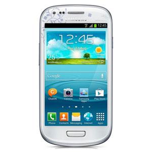 Điện thoại Samsung Galaxy S III mini