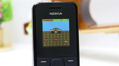 Nokia 105 Facility