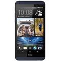 Điện thoại di động HTC Desire 816