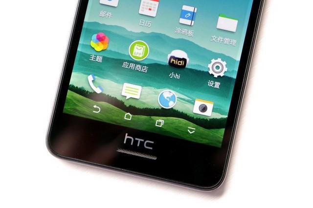Các nút cảm ứng đặc trưng của Android có thể được tùy biến dễ dàng trên sản phẩm này