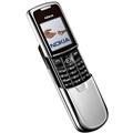 Điện thoại di động Nokia 8800