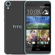 Điện thoại HTC Desire 820G+