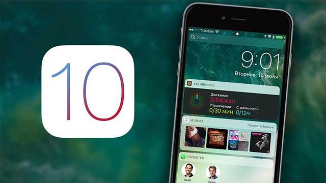 Hệ điều hành iOS 10 hoàn toàn mới