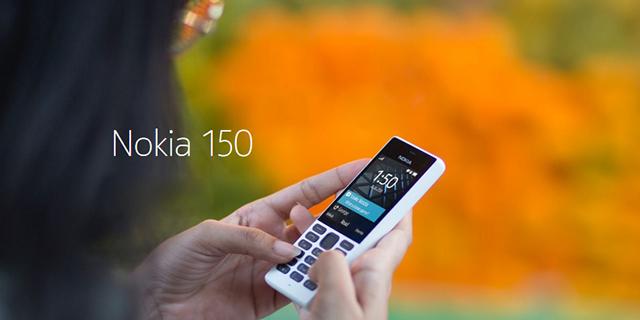Nokia 150 - Nhanh, nhẹ và hữu dụng