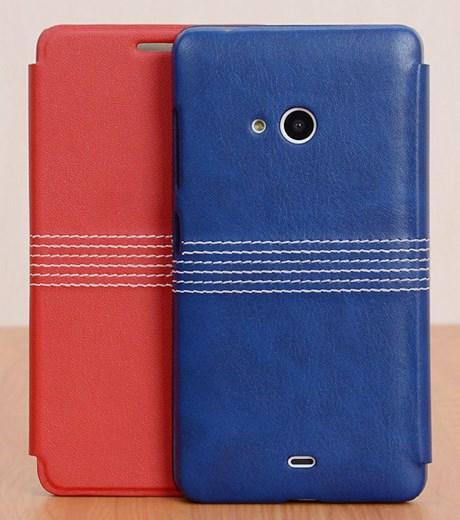 Ốp lưng - Flipcover điện thoại Ốp lưng  Microsoft Lumia 540