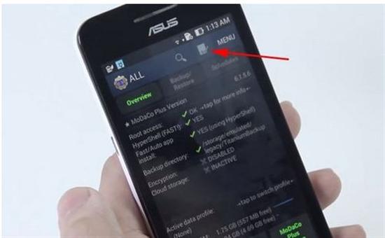 Tắt chế độ Demo App Offline trên dòng sản phẩm Asus Zenfone