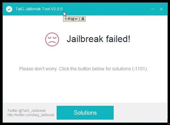Tổng hợp cách khắc phục các lỗi thường gặp khi Jailbreak iOS 8.3